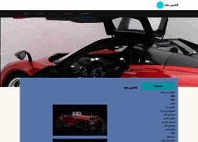 delbandmodelcars.com