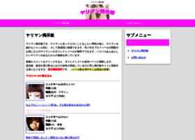 delentis.com