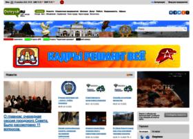 deleysk.ru