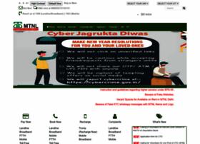 delhi.mtnl.net.in