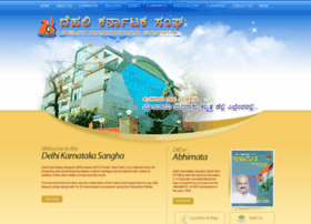 delhikarnatakasangha.com