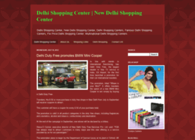 delhishoppingcenter.blogspot.com