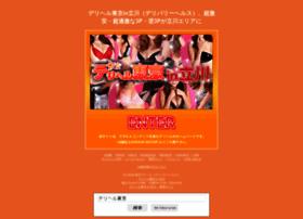 deli-tachikawa.net