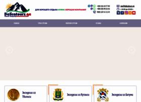 delicatours.ru