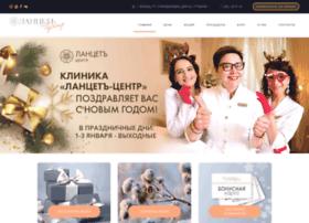 delight-lancette.ru