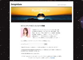 delightgate.com