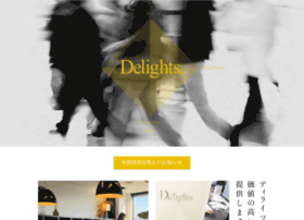 delights.co.jp