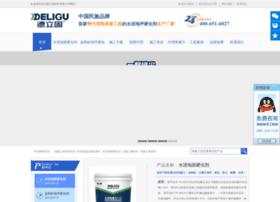 deligu.com
