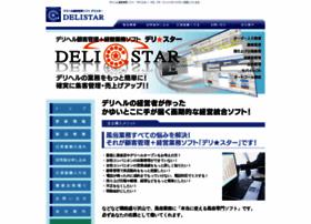 delistar.jp