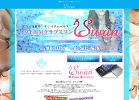 deliswan.com
