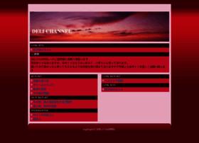 delitsu.com