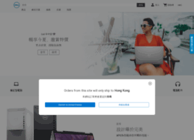 dell.com.hk
