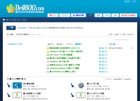 dell800.com