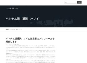della-nagoya.jp