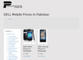dellmobiles.priceinpakistan.com.pk