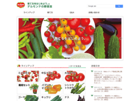 delmonteagri.co.jp