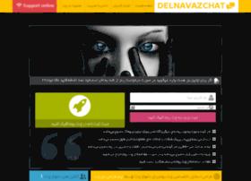 delnavazchat.com