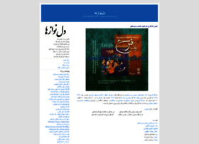 Delnavazha.blogfa.com