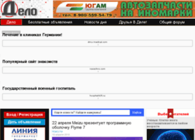 delo-kira.ru