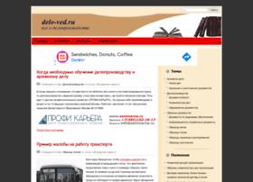 delo-ved.ru