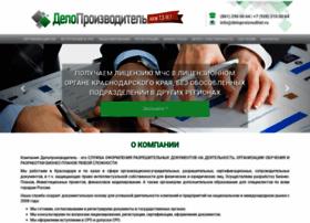 deloproizvoditel.ru
