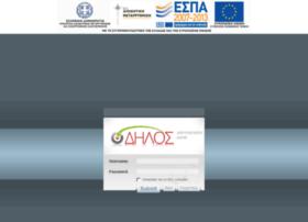 delos.opengov.gr