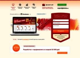deloserver.ru