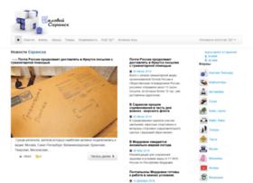 delovoy-saransk.ru