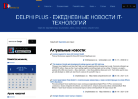 delphiplus.org
