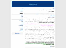 delsoookhte.blogfa.com