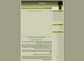 delsukhtegan.blogfa.com