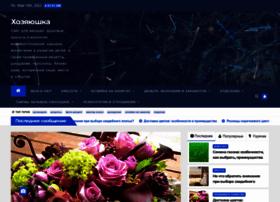 delta-lot.ru