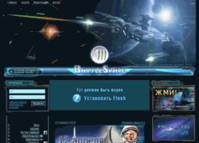 delta.battlespace.ru