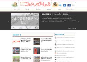 deltablog01.com
