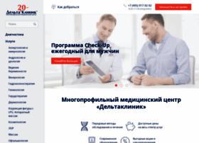 deltaclinic.ru