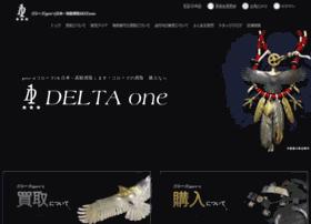 deltaone.jp