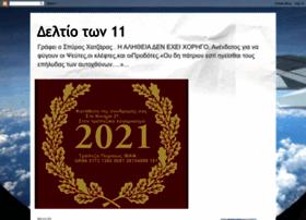 deltio11.blogspot.com