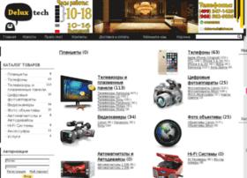 delux-tech.ru