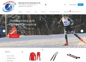 dema-sport.ru