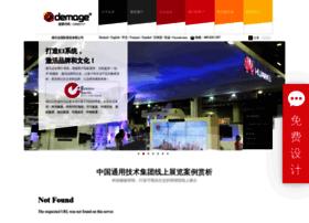 demage.com.cn