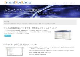 demand-side-science.jp