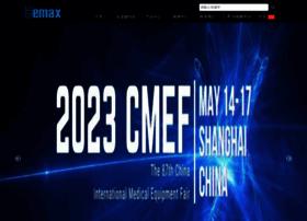 demaxmedical.com