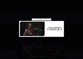 demento.yukigesho.com