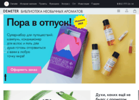 demeterfragrance.ru