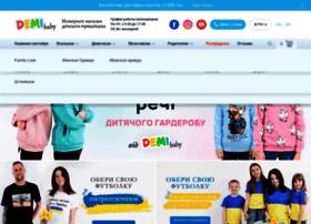 demibaby.com.ua