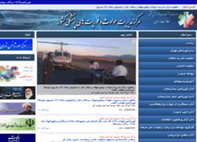 demmc.behdasht.gov.ir