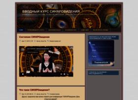 demo-kurs.syncrovision.ru