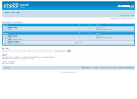 demo-zh.forums-free.com