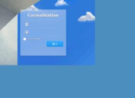 demo.corma.com.tw