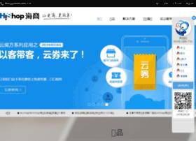 demo.hishop.com.cn